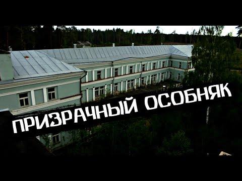 Санаторий имени В П Чкалова Самара отзывы и фото