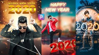 Happy New Year 2020 Photo Editing Tutorial in Picsart Step by Step in Hindi Taukeer editz