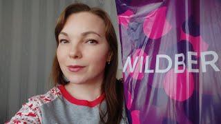 #Wildberries#покупки#Магнит#продукты мои продуктовые и не только товары!