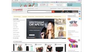 видео Как определить размер одежды на Алиэкспресс? Размеры одежды на Алиэкспресс. Таблица размеров на Алиэкспресс