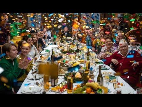 Ёлки - Люди любите друг друга / С наступающим Новым годом!