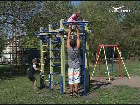 На какие выплаты могут рассчитывать родители в Самарской области
