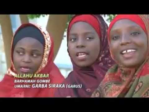 Download La'ilaha Illallahu Allahu Akbar Qasida by Barhama Gwambe