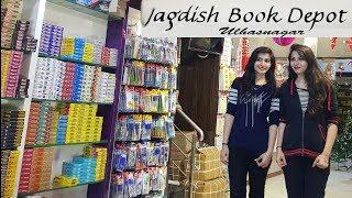 Ulhasnagar Wholesale / retail Shop For Craft and Stationery | Mumbai India | JK Arts 1520