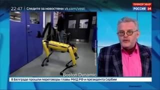 Восстание машин. Новый робот от Boston Dynamics пугает общество