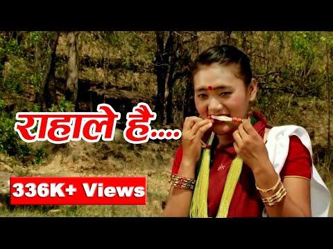 Rahale Hai Dale hai Magar Movie Chhining Pihin Love Song HD