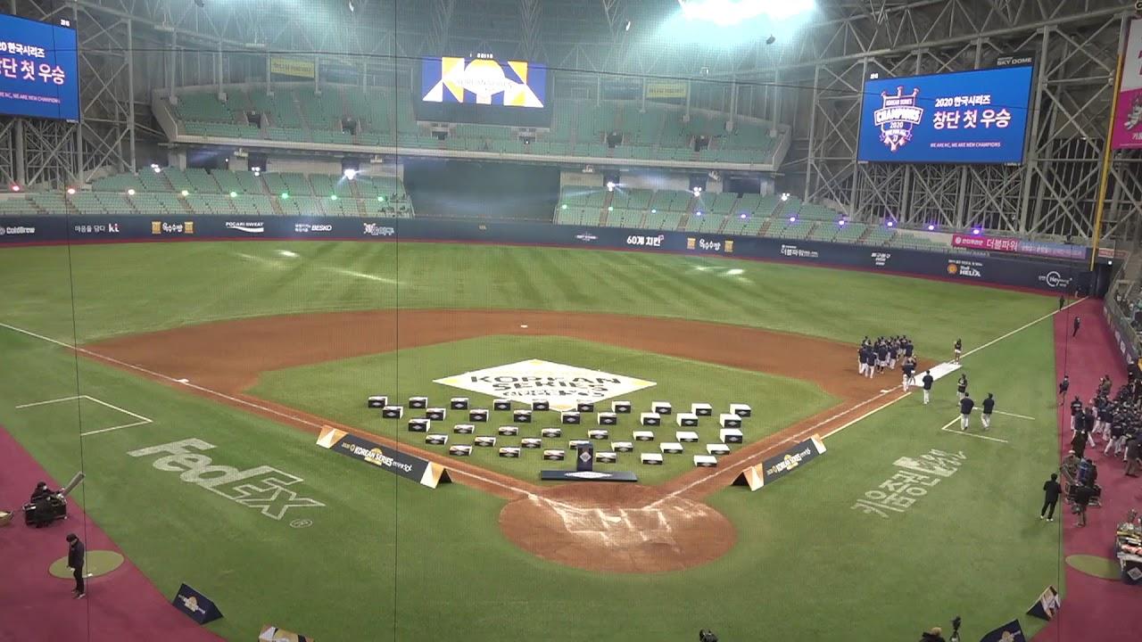 한국시리즈 6차전 경기 NC다이노스 VS 두산베어스 고척스카이돔 중계실라이브