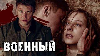САМЫЙ ОЖИДАЕМЫЙ ФИЛЬМ О ВОЙНЕ - 72 часа - Военный фильм - Премьера HD