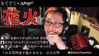 ダンカン塾出演者募集 アル北郷のYouTubeチャンネル【公式】 https://tw...