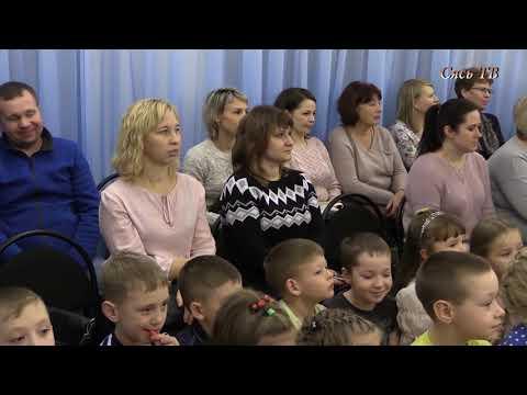 "Сясьстрой. Детский сад""Вишенка"". Конкурс ""Талант-2018"""