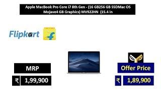 Apple MacBook Pro Core i7 8th Gen - (16 GB256 GB SSDMac OS Mojave4 GB Graphics) MV922HN  (15.4 in