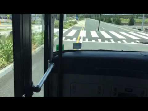 Brisbane Airport Shuttle Bus Airpark Pt 2/4