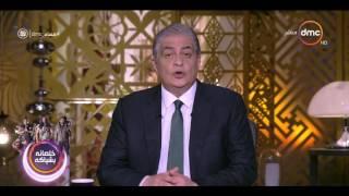 مساء dmc - أسامة كمال: مصر تحتاج تصحيح أم تطهير ؟