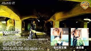 2014年11月5日発売 KOTOKO New Single「ZoNE-iT」(TVアニメ「白銀の意...