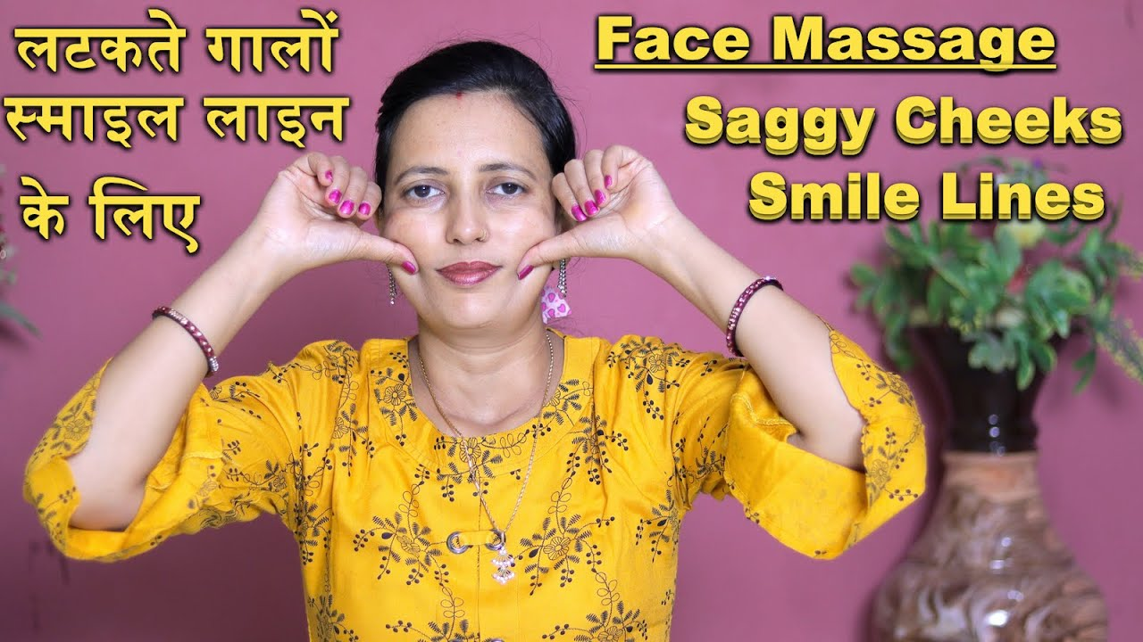 Face Massage for Saggy Cheeks, Smile Lines/ Nasolabial Folds | Anti Ageing Massage | Face Exercise