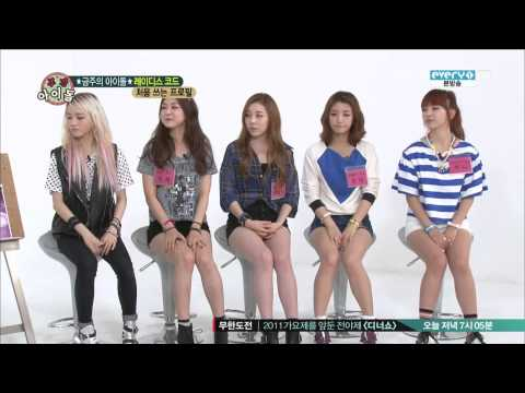 Ladies' Code in Weekly Idol Part 1/2 [CC: ENG SUBS]
