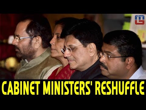 Cabinet Ministers' Reshuffle | General Awareness | All Competitive Exams