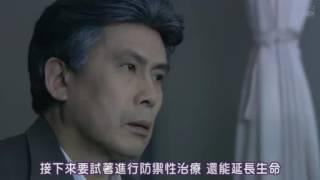 生之欲-汚れた古い偉大なことを行います 深田恭子-Ikiru  翻拍更清楚 偉大的黑澤明 thumbnail