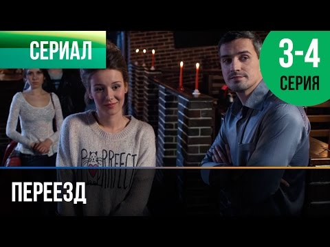 Две жизни. 10 серия (2017) Криминальная мелодрама @ Русские сериалыиз YouTube · Длительность: 44 мин12 с  · Просмотры: более 637.000 · отправлено: 27-3-2017 · кем отправлено: Русские сериалы