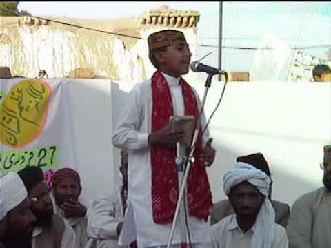 Naat. Mohammad Amir Nawaz Tohfa Madin ul Aolia Uch Shareef 2011-1