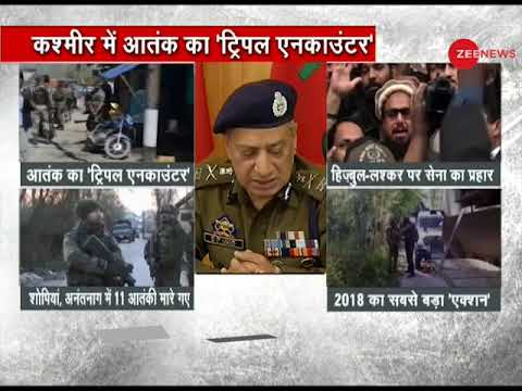 Joint Press Conference by Army, J&K Police after 11 terrorists gunned down in encounters