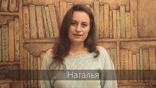 Отзывы о мастер-классе Владислава Челпаченко в Саратове 8.04.2016