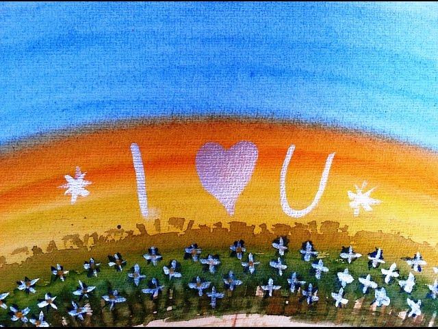 I heart U by Dianne Meinke with artwork by Jutta Gabriel