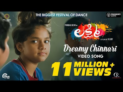 Lakshmi | Dreamy Chinnari | Video Song   | Prabhu Deva, Ditya Bhande | Sam C.S.| Nincy Vincent