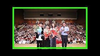 永野芽郁、「半分、青い。」イベントに登場で共演者に『連絡してみよう...