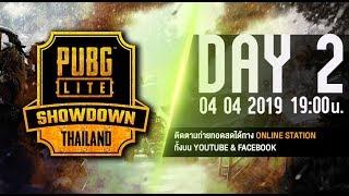 PUBG LITE Showdown Thailand | Day 2