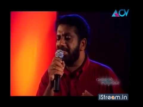 venchandralekha song
