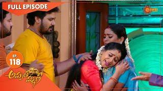 Amrutha Varshini - Ep 118 02 April 2021 Gemini TV Serial Telugu Serial