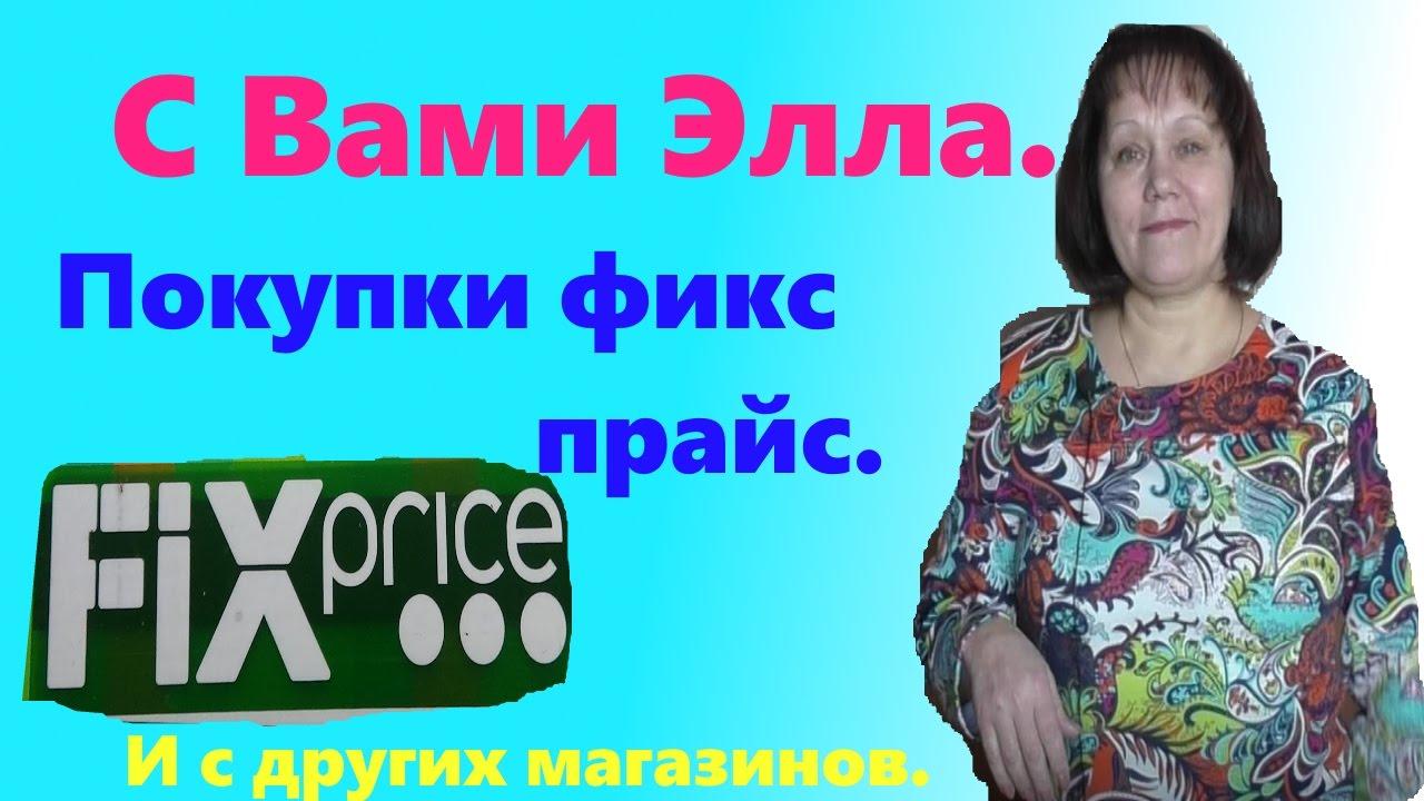 Купить холодильники по самым выгодным ценам в интернет магазине dns. Широкий выбор товаров и акций. В каталоге можно ознакомиться с ценами,