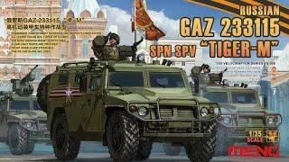 031- Unbox/ Review Meng 1/35 GAZ 233115 SPN SPV ''Tiger- M''