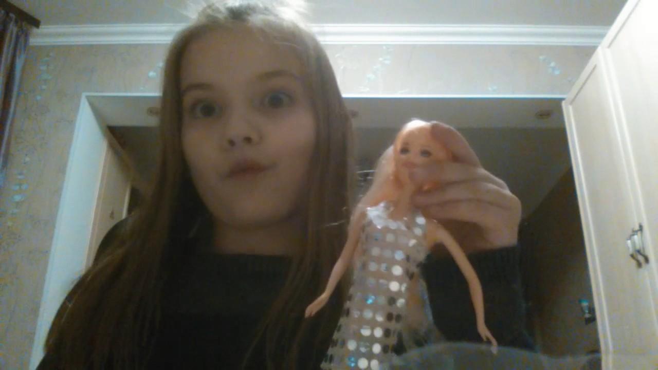 Кукла с платьями. - YouTube