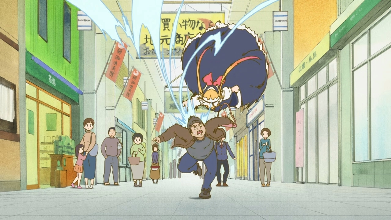 Image result for tohru punching gif