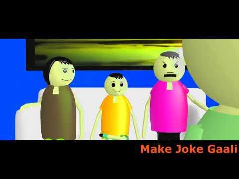 Make joke of (gali version)