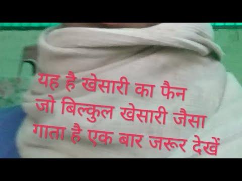 Kawna Devta Ke Garhal Sawarl By Najmul Sagar