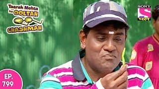 Taarak Mehta Ka Ooltah Chashmah - तारक मेहता - Episode 799 - 1st October, 2017