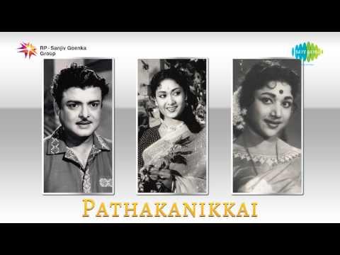 Pathakanikkai   Poojaikku Vantha song