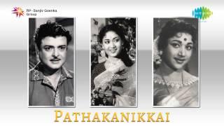 Pathakanikkai | Poojaikku Vantha song