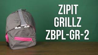 Распаковка Zipit Grillz Dark Grey