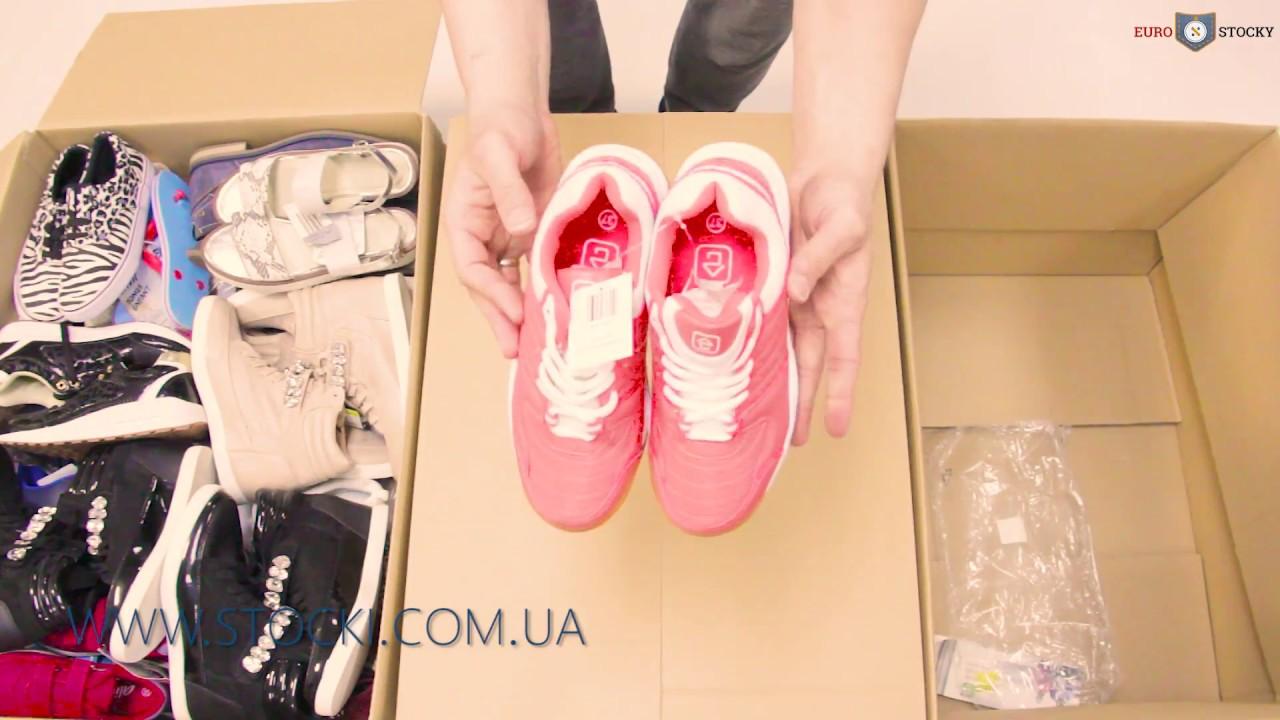a32f667e084ae Купить сток обуви оптом Lidl весна-лето - YouTube