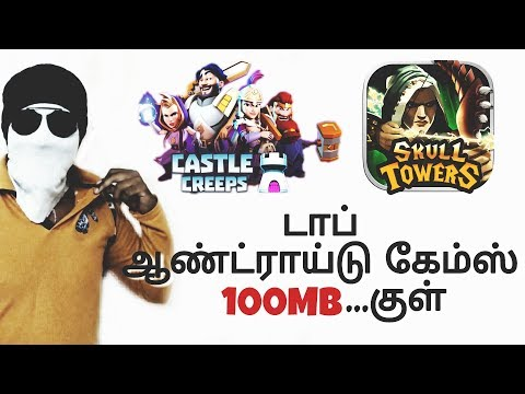 Top 2 Android Games TAMIL