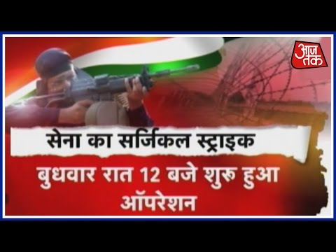 Indian Army Has Shown Off Its Valor By Conducting The Surgical Strikes