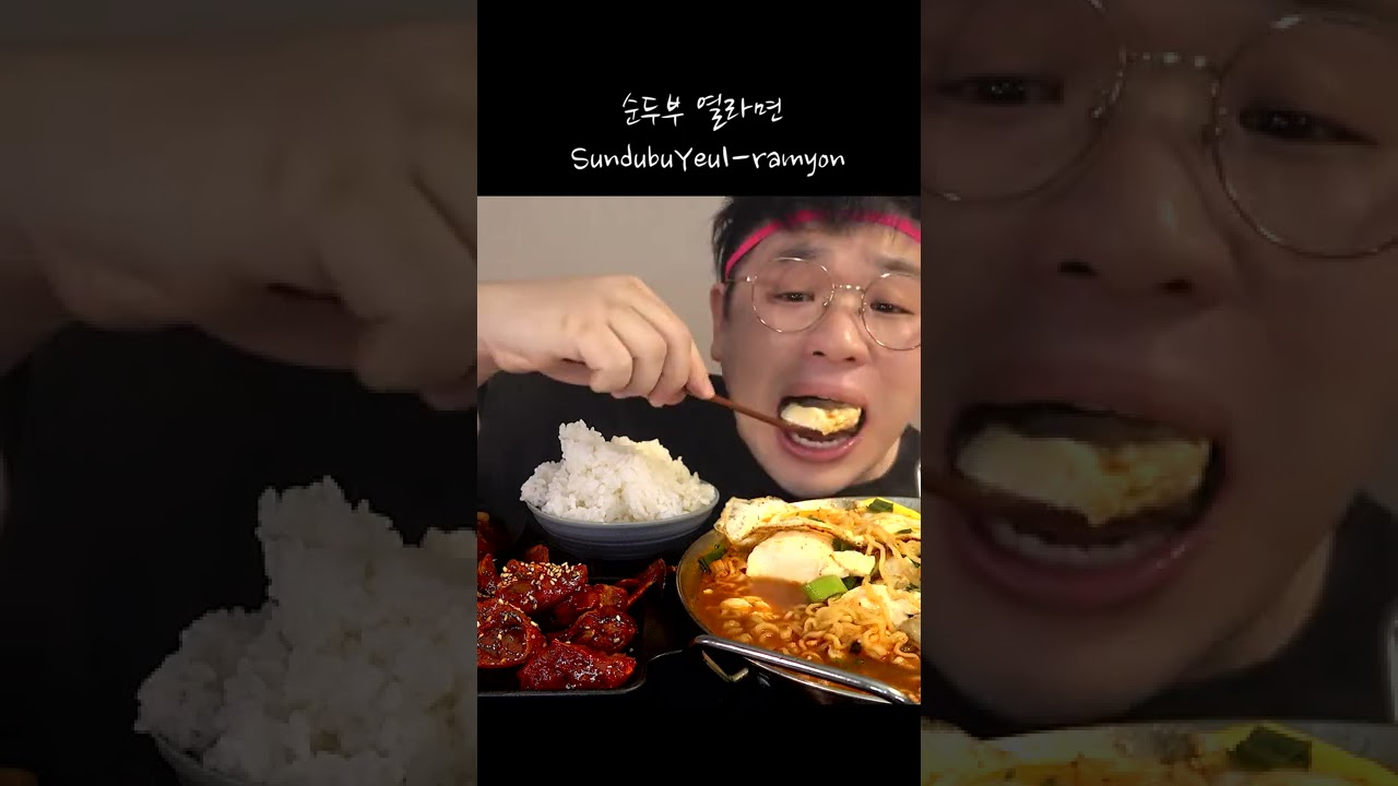 먹방창배tv 열라면 mukbang Legend koreanfood asmr #shorts