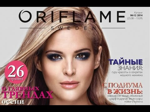 посмотреть журналы онлайн бесплатно
