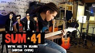 Разбор - http://www.youtube.com/watch?v=HI_XVozlWvE Гитарный кавер ...