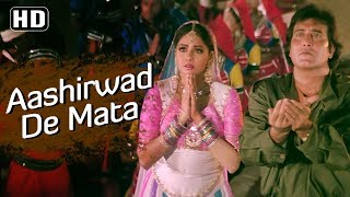 Aashirwad De Mata (HD) | Pathar Ke Insan Song | Sridevi | Vinod Khanna | Navratri Mahakali Song