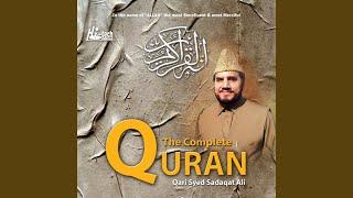 Surah Al-Qaria